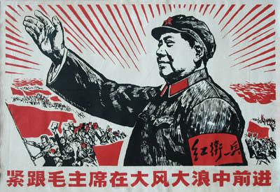 http://espressostalinist.files.wordpress.com/2011/05/mao-propaganda-posters1.jpg
