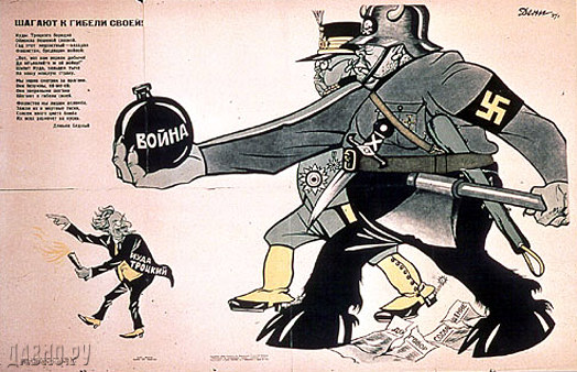 Image result for anti trotskyist action