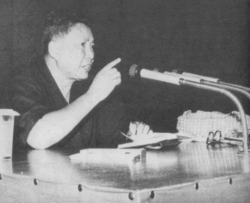 pol pot and radical communist movement The final remnants of the khmer rouge — the radical communists who  ago,  many have retained fond memories of the movement's leader.