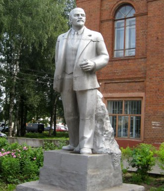 VladimirLeninStatueRussia_500