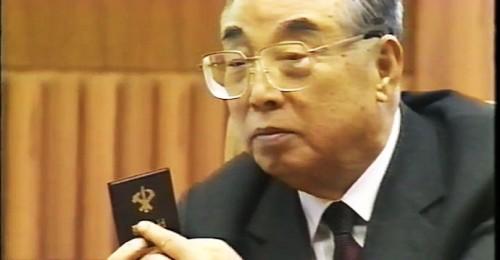 Kim-Il-Sung-April-16-1994-2-690x360