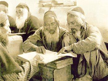 Rabbis from Yemen. Photo: M.E. Lilien, 1906
