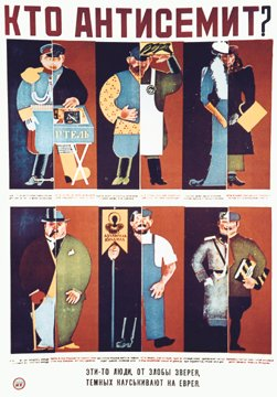 This poster was from a campaign waged against anti-Semitism at the end of the 1920's.