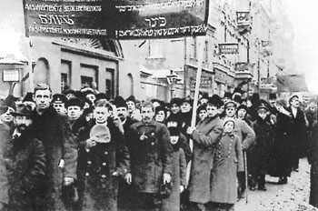 A Bundist demonstration in 1917