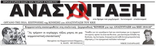 logo-newspaper2