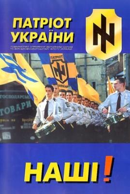 patriot-ukraine-postrer-269x400
