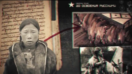 Screenshot from 'I'm a Russian Occupant', courtesy of YouTube user ОКеям Нет.