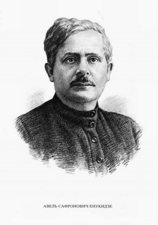 Avel Yenukidze