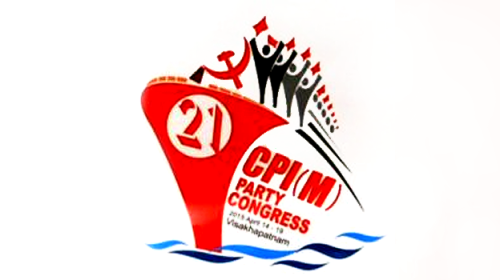 CPIM-21st-Party-Congress-Logo-Full